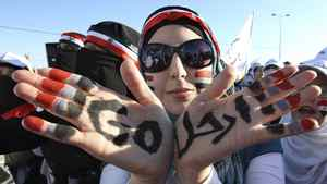 A Syrian protest calls for Bashar Al-Assad's ouster at a demonstration in Amman on May 15, 2011.