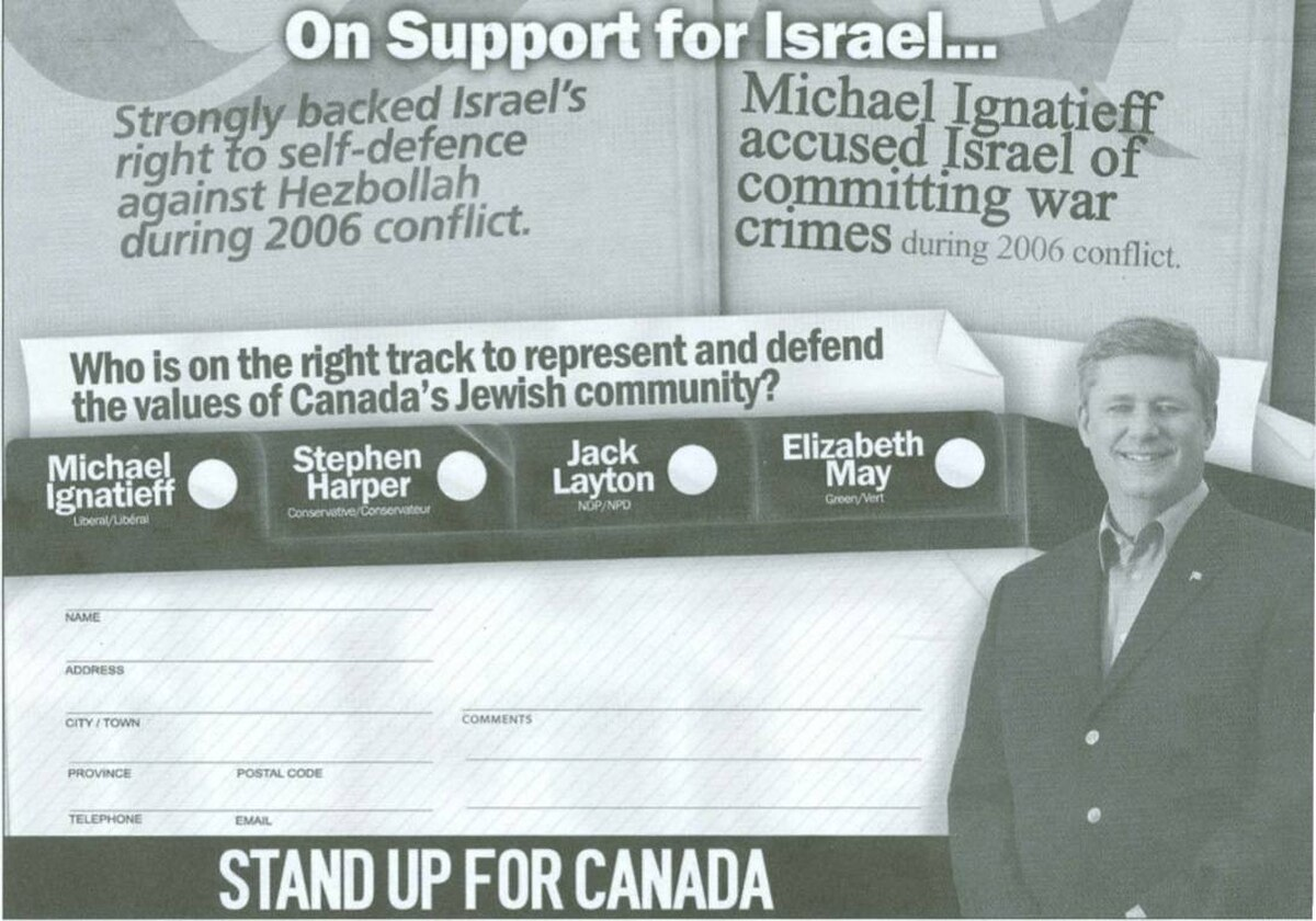 This taxpayer-funded Conservative Party pamphlet was sent out to ridings with large Jewish populations.