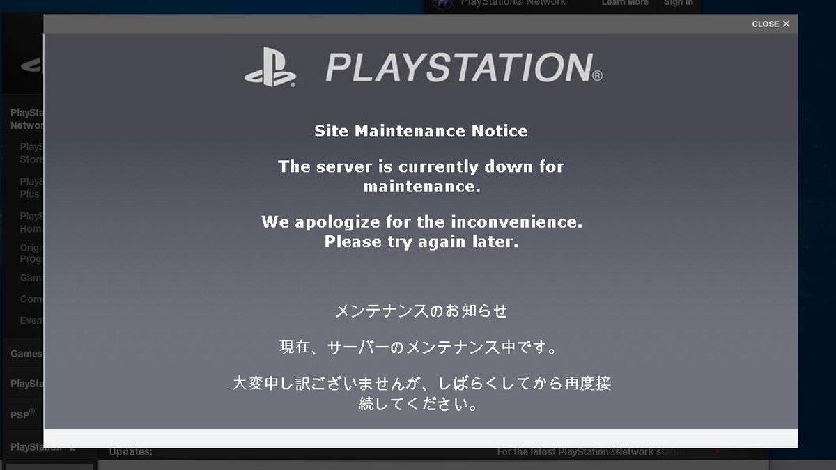 A screenshot of a notice on Sony's PlayStation Network home page alerting users the network is down.