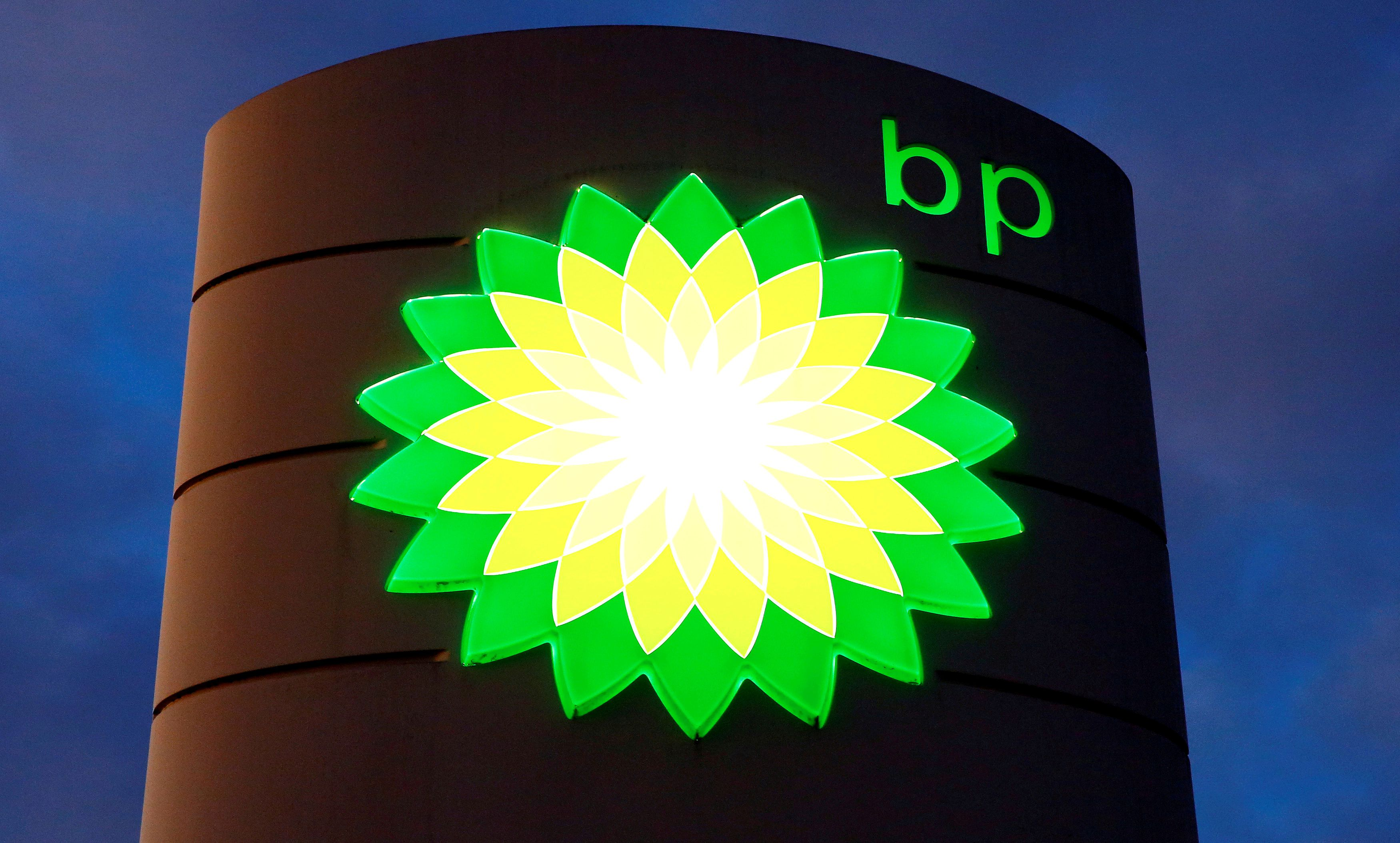 BP says erratic weather drove sharp acceleration in energy demand