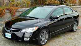 The Acura CSX was, and is, only available in Canada. Honda