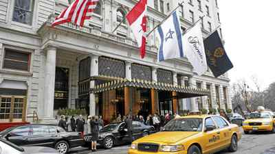 The Park Plaza hotel in New York.