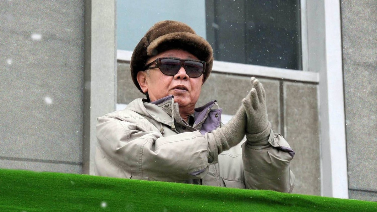 North Korean leader Kim Jong-il attends a rally in Hamhung Square in this photo released on Sunday by North Korean state media.