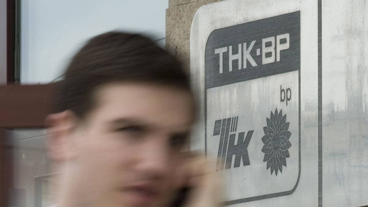 The logo of joint-venture oil company TNK-BP at its headquarters in Moscow. BP and four oligarchs have been wrangling over the partnership for years.