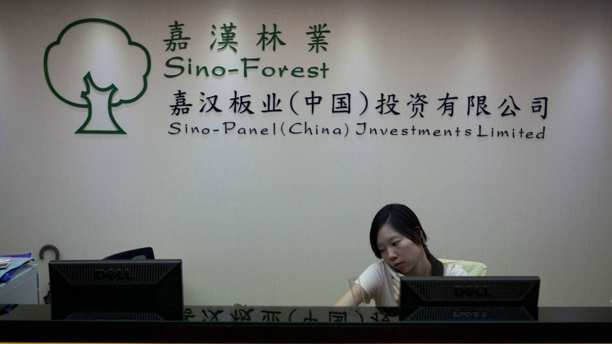 Sino-Forest headquarters in Guangzhou, Southern China, is pictured last year. The company has sought protection from its creditors under the Companies' Creditors Arrangements Act.