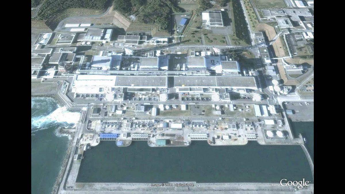Fukushima nuclear plant in 2004