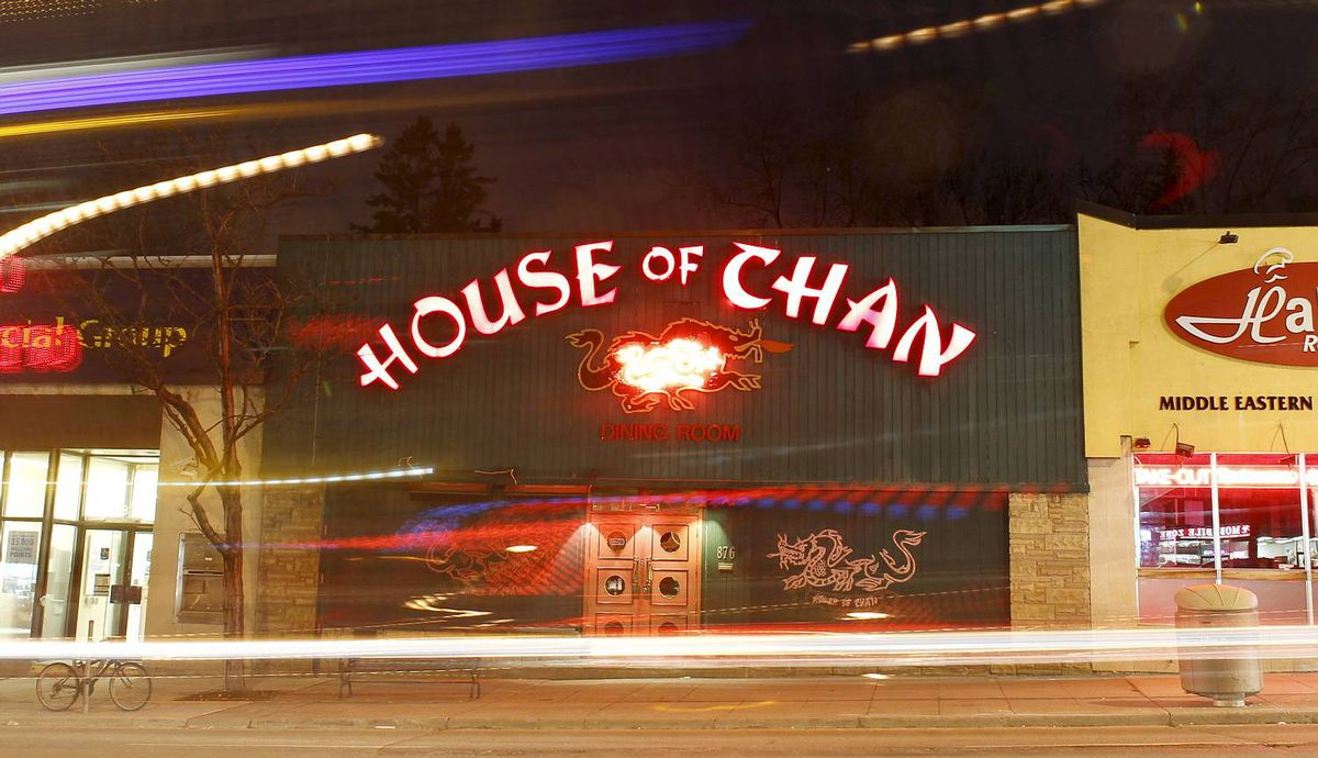 """""""Who was Chan? Nobody! Chan really isn't a person. It just sounded Chinese."""" -- Penny Lyons on the restaurant's namesake"""