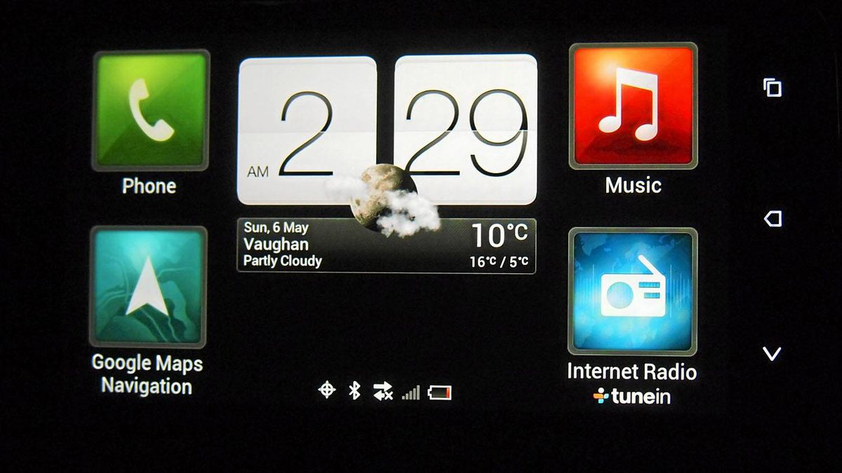 """HTC recently launched its flagship One X smartphone, and in it is an app aptly titled """"Car""""."""