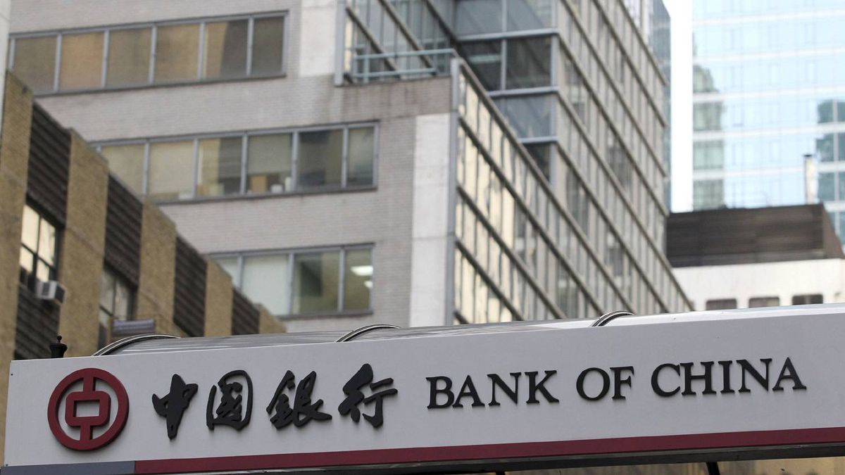 Proceeds from the initial public offering by the Bank of China topped $11.1-billion (U.S.) in 2006.