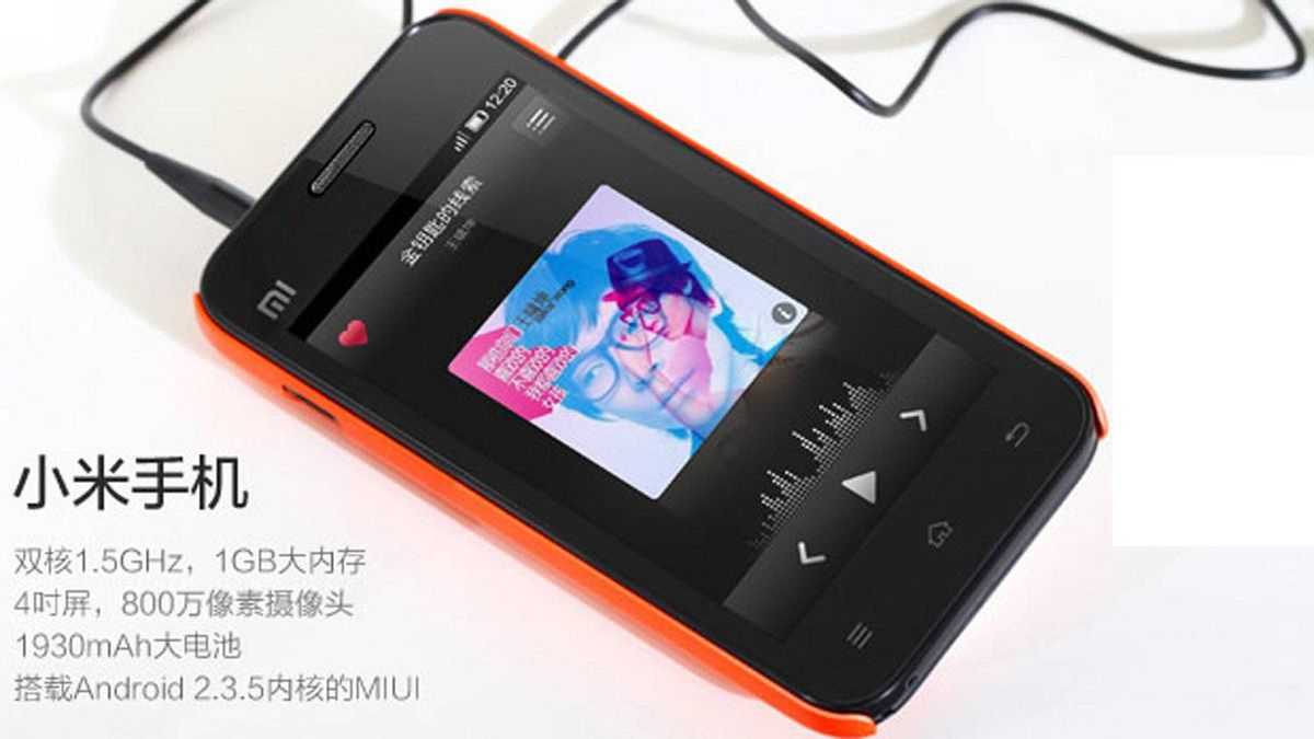 Xiaomi's Mi 1 smartphone stands out among domestic rivals as the first Chinese handset to use a dual-core processor, and with a 1.5GHz processor from Qualcomm. Samsung's new Galaxy Nexus model runs off a 1.2GHz dual-core processor.