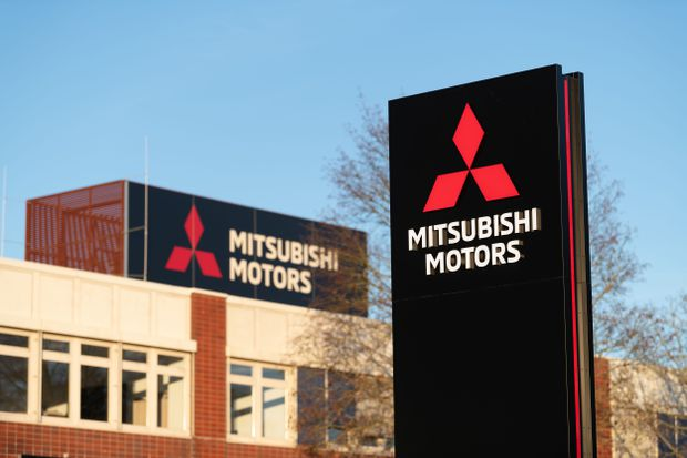 German prosecutors probe Mitsubishi for suspected illegal defeat devices
