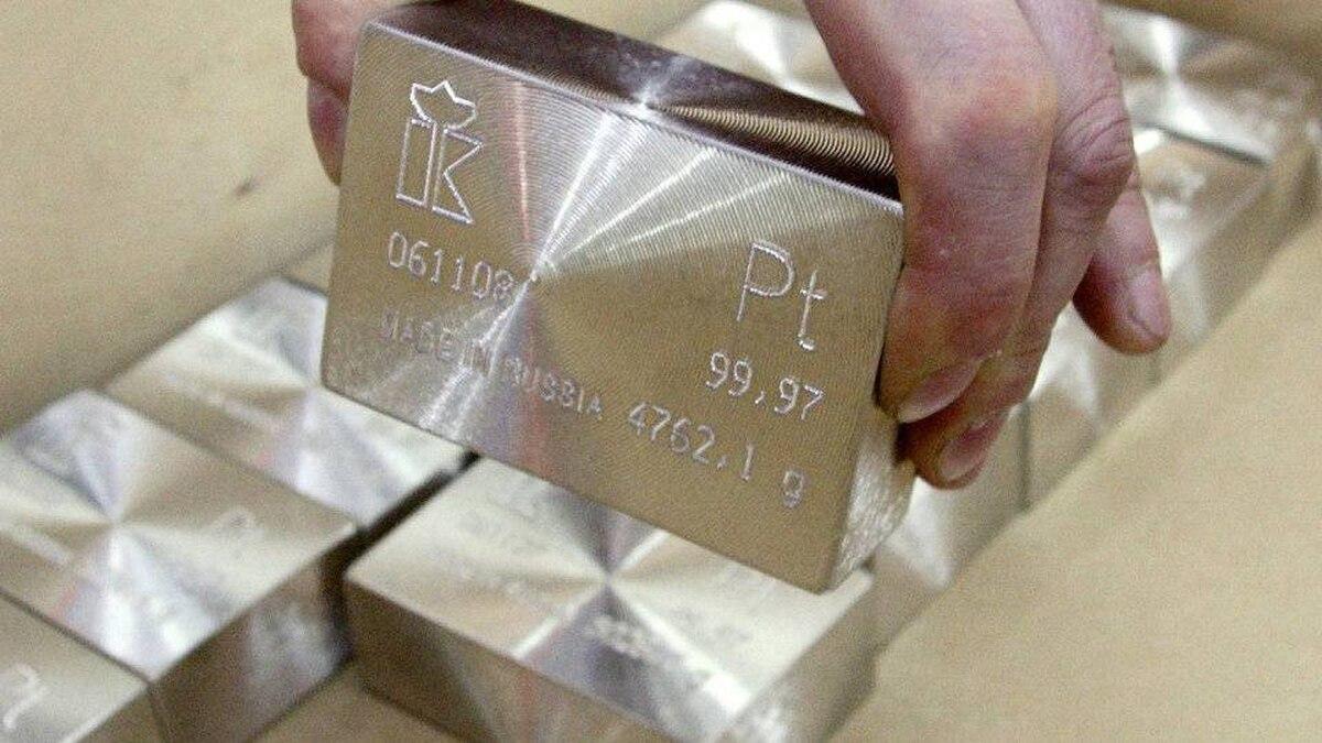 Platinum ingot