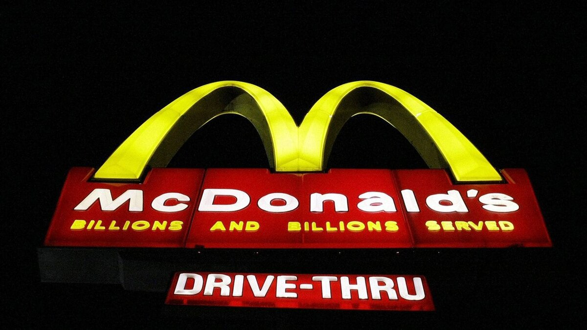 """McDonald's famed """"golden arches."""""""