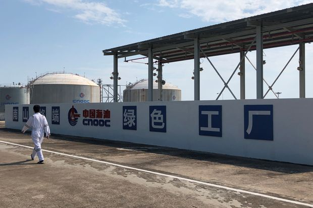 Chinese oil major CNOOC to lift investment to highest since 2014