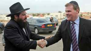 Rabbi Chaim Mendelsohn accompanies Foreign Affairs Minister John Baird during his visit to Israel on Jan. 31, 2012.