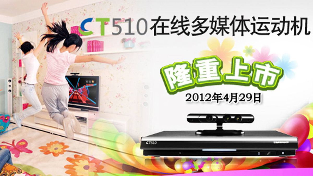 China has more gamers than any other country in the world, but a decade-old ban on gaming consoles has meant that the most popular machines, like Microsoft's Xbox, have never been launched officially in China. They are readily available for sale on the grey market but must first be smuggled in. The CT510, made by Lenovo subsidiary Eedoo, went on sale in China this week for Rmb3799 ($604).