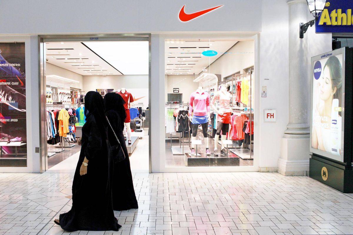 boutique nike qatar