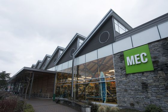 Outdoor recreation retailer MEC sold to U.S. private investment firm