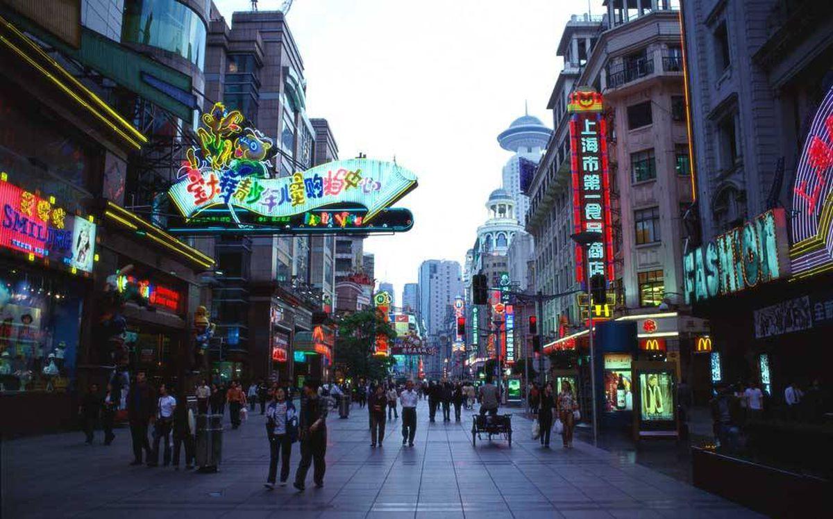 Nanjing road shopping street