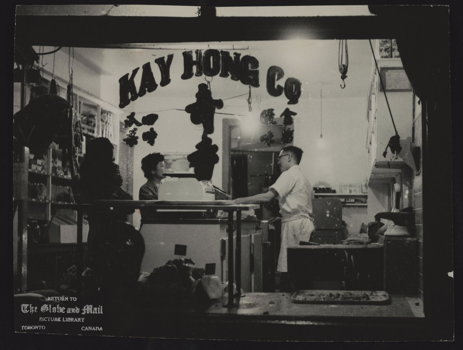 CHINATOWN (TORONTO) [Toronto's Chinatown in November 1957: a portrait. Store front of Kay Hong Co.]