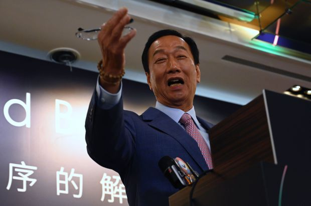 Foxconn founder Terry Gou loses Taiwan presidential primary to China-friendly mayor