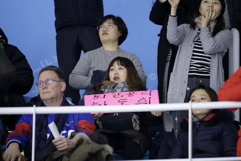 Kim Jong-un thanks South Korea for 'impressive' effort