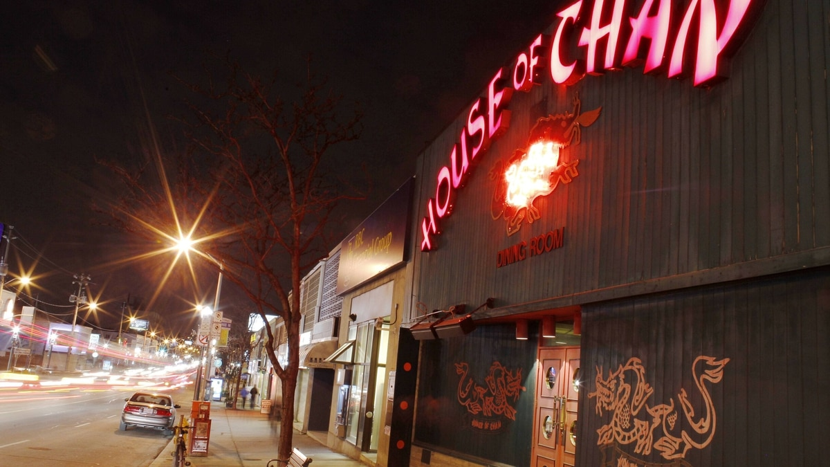 The exterior of the House of Chan restaurant on Eglinton Avenue West
