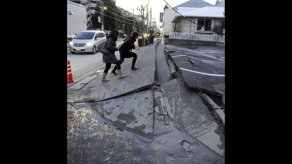 A pedestrian road has collapsed in the massive 8.9-magnitude earthquake in Urayasu city, Chiba prefecture on March 11, 2011.