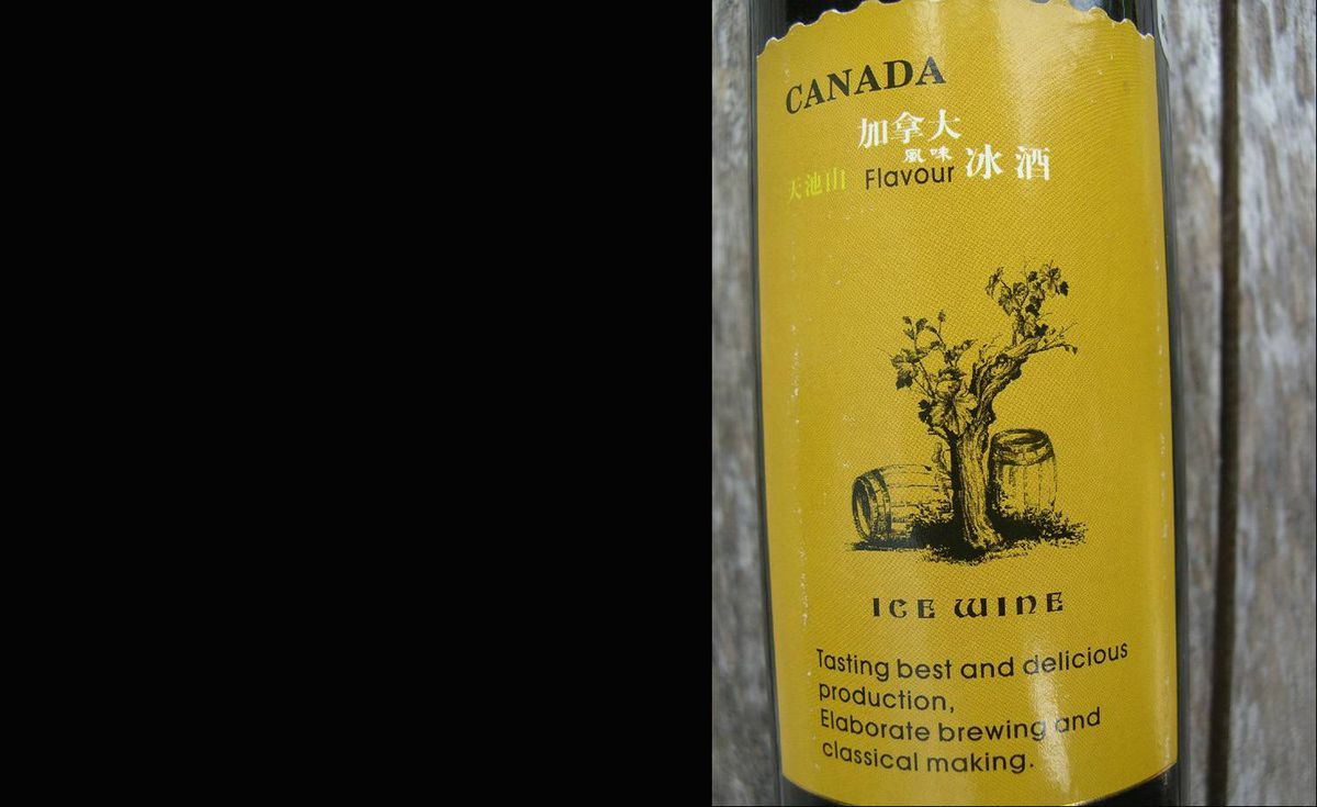 "Canadian origins: ""Eiswein"" harvests in Germany remained rare, and production was the result of freak conditions. Canadian icewine began with the same fortuitous roots. German immigrant Walter Hainle produced icewine in the Okanagan after an early and unexpected frost in 1972. Early attempts to replicate this process involved setbacks – some vintners lost entire crops to birds – but by 1991, a two-year-old Canadian Vidal was good enough to win the Grand Prix d'Honneur at Vinexpo. (At right: A bottle of ""Canada"" ice wine produced overseas)"