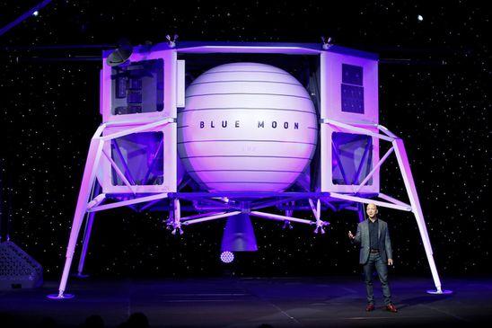 Amazon owner Jeff Bezos unveils spaceship he plans to send to the moon